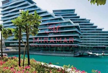 1 Bedroom Flat for Sale in Al Raha Beach, Abu Dhabi - FULL SEA VIEW AMAZING UNIT VACANT !!!