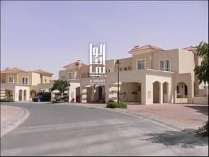 3 Bedroom Villa for Sale in Arabian Ranches, Dubai - Enjoy the luxury of the Arabian Ranches  villas with easy payment plans..