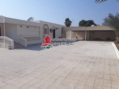 4 Bedroom Villa for Rent in Musherief d5dd6bc301