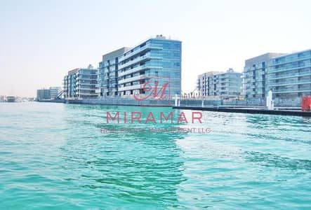 2 Bedroom Flat for Rent in Al Bateen, Abu Dhabi - No Commission Full Marina / Sea View With Large Balcony