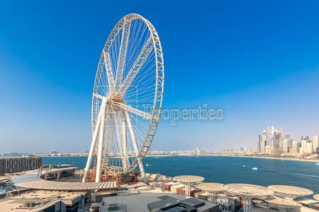 2 Bedroom Flat for Sale in Bluewaters Island, Dubai - Superb Ain & JBR Full Sea View for Less!