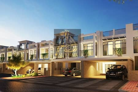 2 Bedroom Townhouse for Sale in Meydan City, Dubai - 2 bedroom townhouse with 5 years post handover payment plan in Meydan