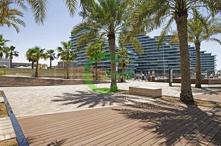 1 Bedroom Flat for Sale in Al Raha Beach, Abu Dhabi - Grab This Stunning Apartment Vacant Now!