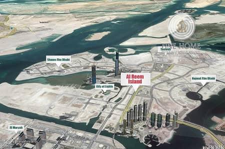Plot for Sale in Al Reem Island, Abu Dhabi - Amazing Commercil land in Al Reem island