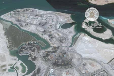 Plot for Sale in Al Reem Island, Abu Dhabi - Great Commercial Land in Al Reem Island.