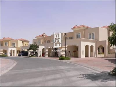 3 Bedroom Townhouse for Sale in Arabian Ranches 2, Dubai - Limited Offer! 100% off registration fee | 80% Post handover | 5 yrs Payment plan