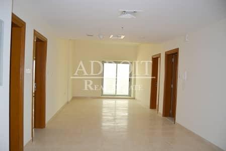 1 Bedroom Flat for Sale in Dubai Residence Complex, Dubai - Open View | Elegant 1BR Apt in Ajmal Sarah Tower!