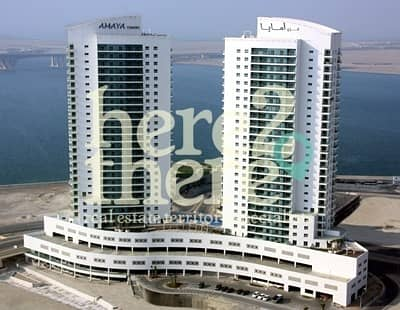 2 Bedroom Flat for Rent in Al Reem Island, Abu Dhabi - Hot Deal for 2+M Apartment in Amaya Tower. Call Today.