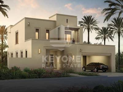 3 Bedroom Villa for Sale in Arabian Ranches 2, Dubai - 3 BR Villa 4 Years Post Handover Payment