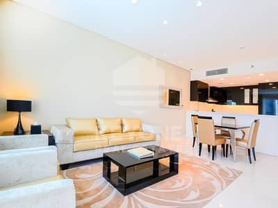 1 Bedroom Flat for Sale in Business Bay, Dubai - Exclusive 1 BR Apt | Damac Maison Canal Views