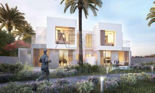 4 Bedroom Townhouse for Sale in Dubai Hills Estate, Dubai - End Unit | Ready Soon | Maple 2