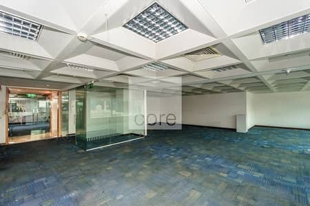 Prime location fitted office | Al Masaood