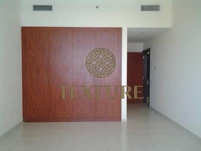2 Bedroom Flat for Sale in Dubai Sports City, Dubai - Two Bedroom for Sale in Olympic Park 2 at 950k