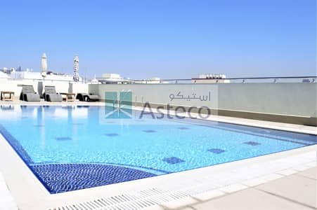 3 Bedroom Apartment for Rent in Al Karama, Dubai - Well-kept 3 bdr with maid's room: 6 cheques