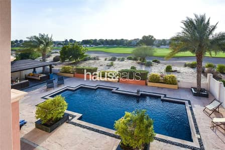 5 Bedroom Villa for Sale in Dubai Sports City, Dubai - B Type | Golf Course View | Private Pool