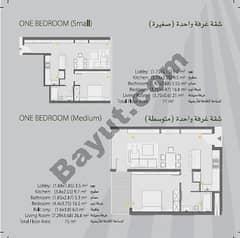1 Bedroom Small,Medium