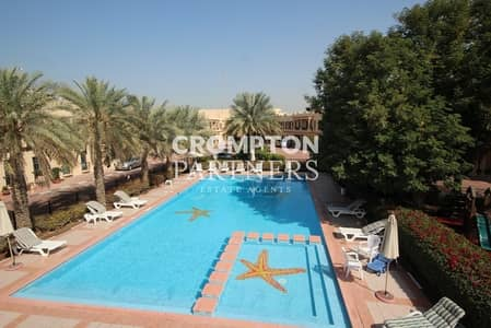4 Bedroom Villa for Rent in Al Muroor, Abu Dhabi - Great Compound