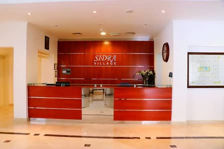3 Bedroom Villa for Rent in Umm Suqeim, Dubai - AMAZING 3 BRS VILLA IN SIDRA VILLAGE