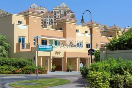 4 Bedroom Villa for Sale in Dubai Sports City, Dubai - Newest and Latest Village in Victory Heights