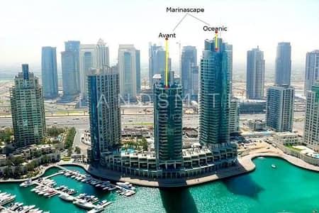 3 Bedroom Apartment for Sale in Dubai Marina, Dubai - Marina View 3BR in Marinascape Oceanic Tower