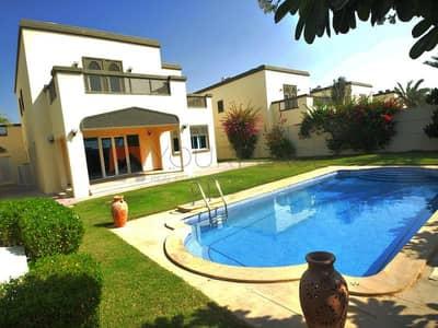 4 Bedroom Villa for Sale in Jumeirah Park, Dubai - Exclusive 4 bedroom villa with 6.7% ROI