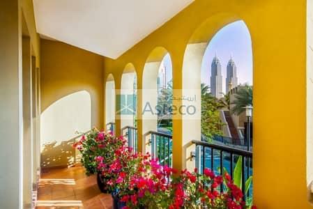 4 Bedroom Villa for Rent in Al Sufouh, Dubai - Villa 4 beds + Maid's room in Media City