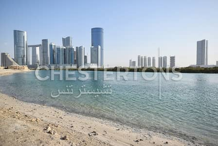 Office for Rent in Al Reem Island, Abu Dhabi - Corporate Office for Companies on Al Reem