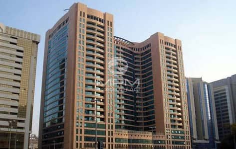 2 Bedroom Apartment with Maid's Room in Al Jazeera Tower