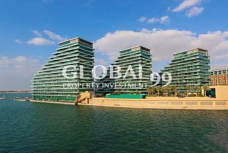 1 Bedroom Flat for Rent in Al Raha Beach, Abu Dhabi - FULL SEA VIEW 1BR Apt in Naseem Residence