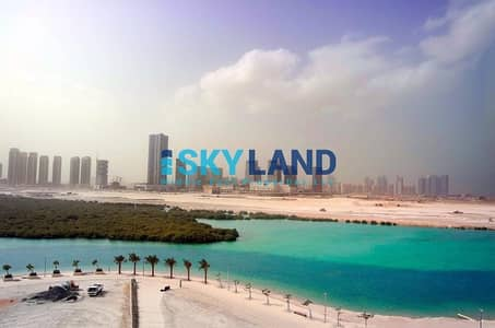 Shop for Sale in Al Reem Island, Abu Dhabi - BEST INVESTMENT ! RENTED OFFICE FOR SALE