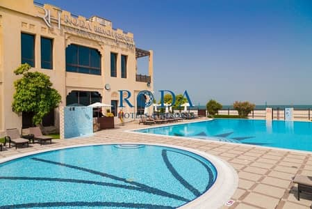 Hotel Apartment for Rent in Jumeirah, Dubai - Direct Beach Access|City View|Free Pool & Gym|Beach Resort