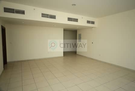 1 Bedroom Flat for Sale in Business Bay, Dubai - Spacious and Cozy 1 BR with Balcony in Business Bay