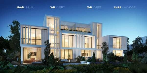 3 Bedroom Villa for Sale in DAMAC Hills (Akoya by DAMAC), Dubai - OWN YOUR VILLA IN DUBAI