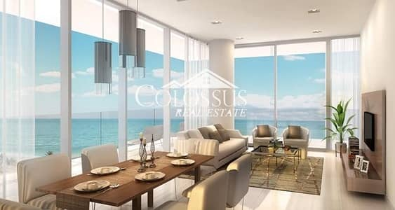 1 Bedroom Apartment for Sale in Saadiyat Island, Abu Dhabi - Spacious One Bedroom Apartment with flexible payment plans
