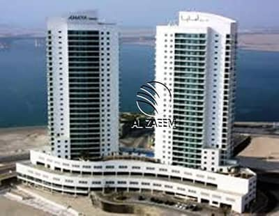 2 Bedroom Apartment for Rent in Al Reem Island, Abu Dhabi - Monthly Payment. Huge 2 Bedroom Apartment in Amaya Tower