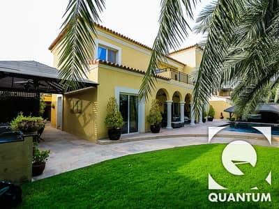 5 Bedroom Villa for Sale in Green Community, Dubai - Villa in East with Private Pool | V.O.T.