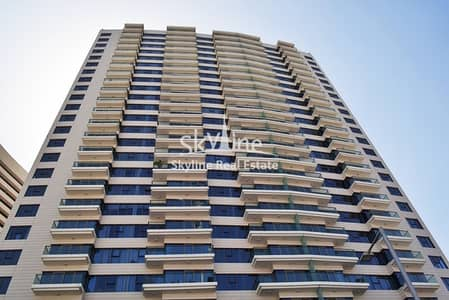 1 Bedroom Flat for Rent in Al Reem Island, Abu Dhabi - Hot deal! Vacant 1BR Apt offered in 2 payments