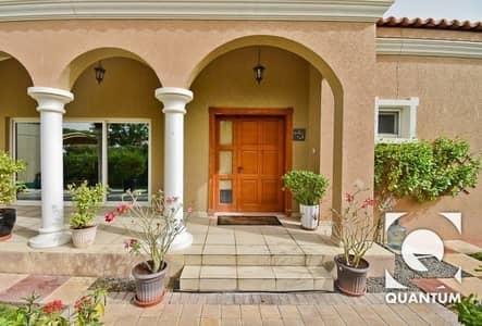 4 Bedroom Villa for Sale in Green Community, Dubai - Best Location Non Perimeter Near to Pool