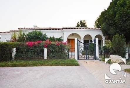 4 Bedroom Villa for Sale in Green Community, Dubai - None Perimeter   Close to Pool and Gate.