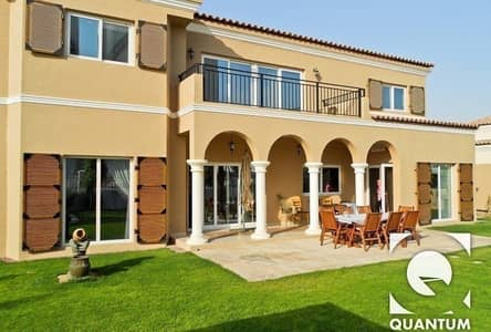 5 Bedroom Villa for Sale in Green Community, Dubai - Priced to Sell   Available for Viewing .