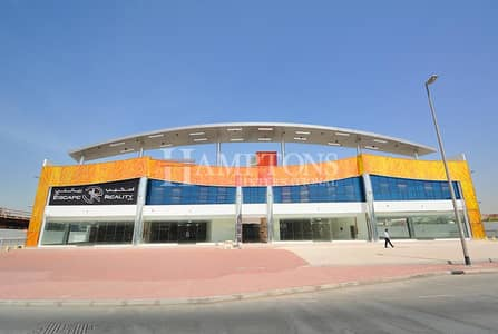 Shop for Rent in Umm Suqeim, Dubai - Retail Space on SZR Near FGB metro