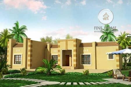 6 Bedroom Villa for Sale in Al Raha Beach, Abu Dhabi - Big Popular house in Al Rahba