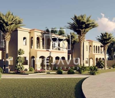 4 Bedroom Villa for Sale in Serena, Dubai -  Serena