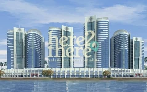 1 Bedroom Flat for Rent in Al Reem Island, Abu Dhabi - Exquisite 1BR Apt in Hydra Avenue