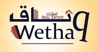 Wethaq Real Estate Brokerage