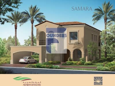 5 Bedroom Villa for Sale in Arabian Ranches 2, Dubai - 10% BOOKING & MOVE IN| DLD WAIVED.