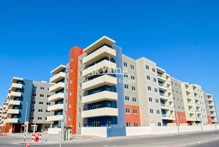 1 Bedroom Flat for Sale in Al Reef, Abu Dhabi - Biggest size 1BR Apt with balcony and Rent Refund