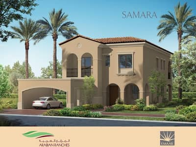 5 Bedroom Villa for Sale in Arabian Ranches 2, Dubai - 10% BOOKING & MOVE IN  DLD WAIVED.