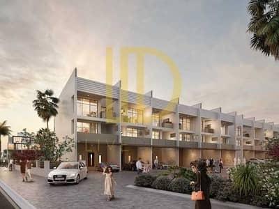 4 Bedroom Townhouse for Sale in Jumeirah Village Circle (JVC), Dubai -  priv