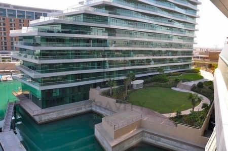 2 Bedroom Apartment for Sale in Al Raha Beach, Abu Dhabi - Good Deal! Luxurious 2BR w/ partial sea view